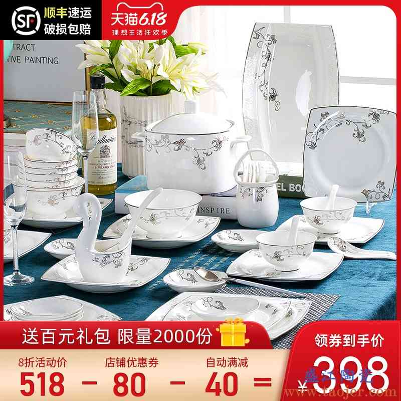 碗碟套装 家用欧式骨瓷餐具套装景德镇盘子碗组合套装送礼
