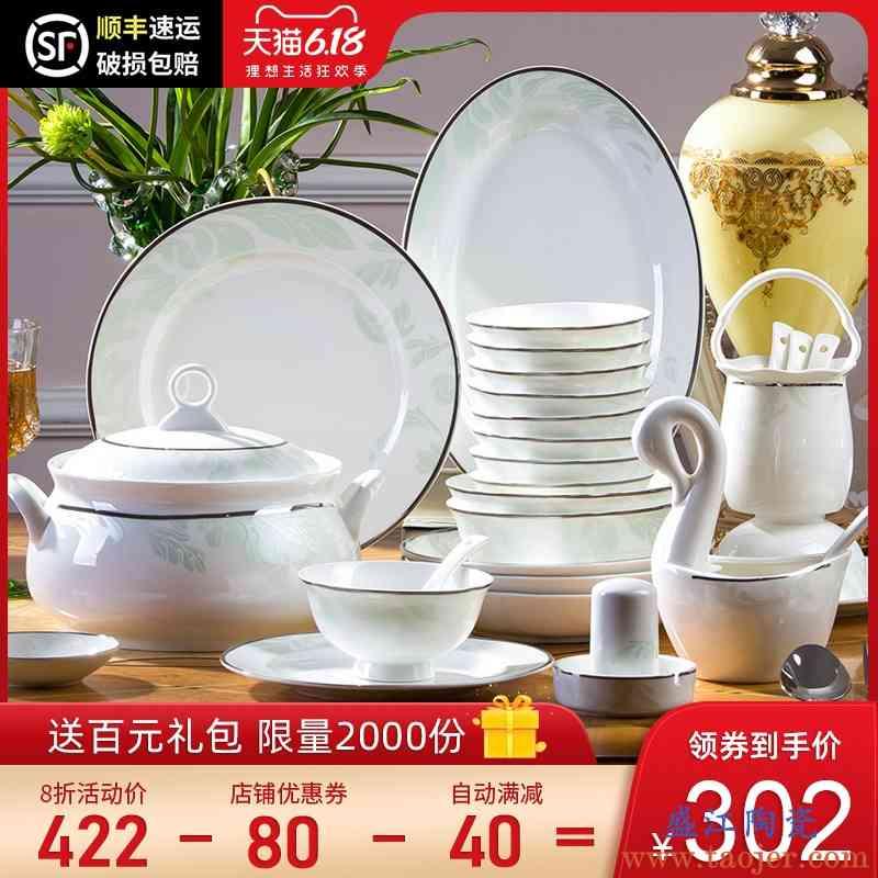 碗碟套装 家用骨瓷餐具套装 碗盘景德镇陶瓷器欧式碗筷创意送礼