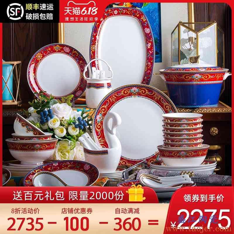 浮雕金边骨瓷器餐具欧式碗盘10人组合奢华碗碟套装家用