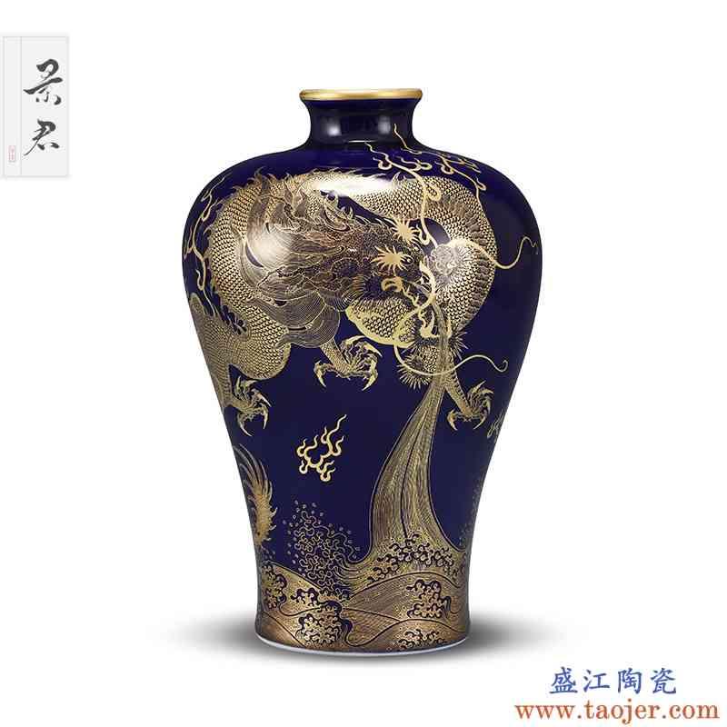 景德镇大师霁蓝描金鱼化龙陶瓷花瓶摆件客厅插花玄关装饰礼品瓷