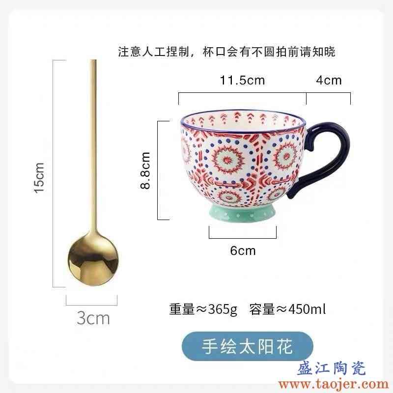 彩柚彩绘马克杯欧式咖啡杯复古北欧复古简约燕麦早餐文艺杯子陶瓷