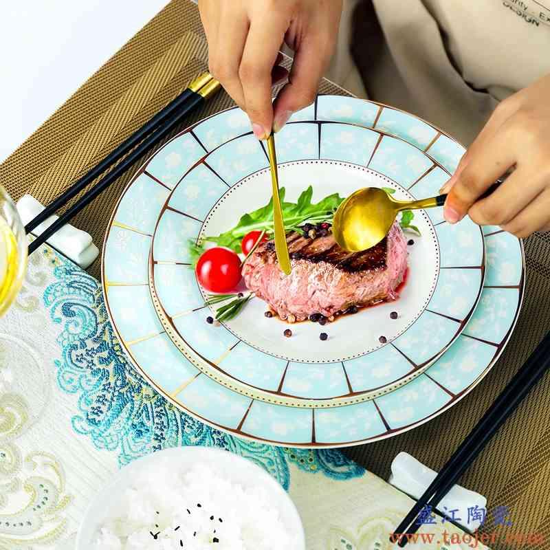 巧慕碗碟套装家用 景德镇陶瓷器骨瓷餐具碗盘瓷碗中式吃饭碗碗筷