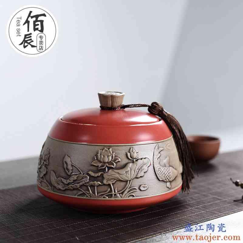 佰辰汝窑茶叶罐陶瓷密封罐茶叶礼盒装空盒红茶绿茶碧螺春半斤装