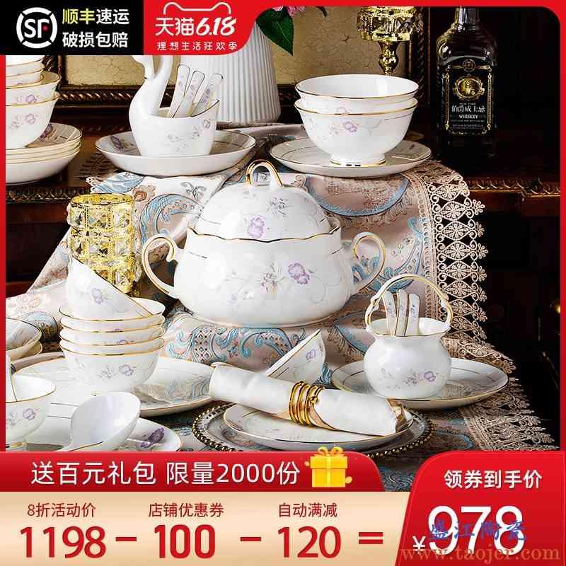 景德镇餐具套装碗盘家用高档骨瓷中式简约瓷器碗碟套装 家用