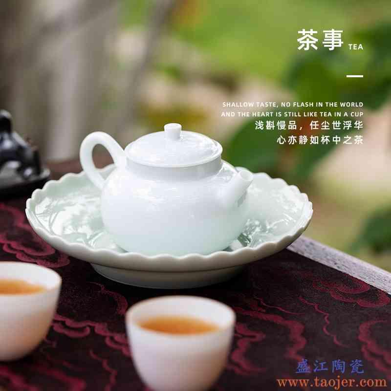 全手工素白瓷壶 玉泥球孔 景德镇白瓷茶壶功夫竞技宝app苹果官方下载单壶