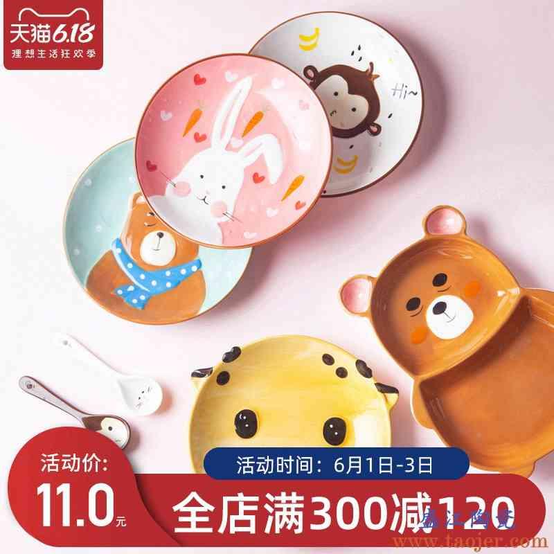 可爱动物创意陶瓷儿童餐具宝宝碗吃饭碗卡通碗盘子早餐盘