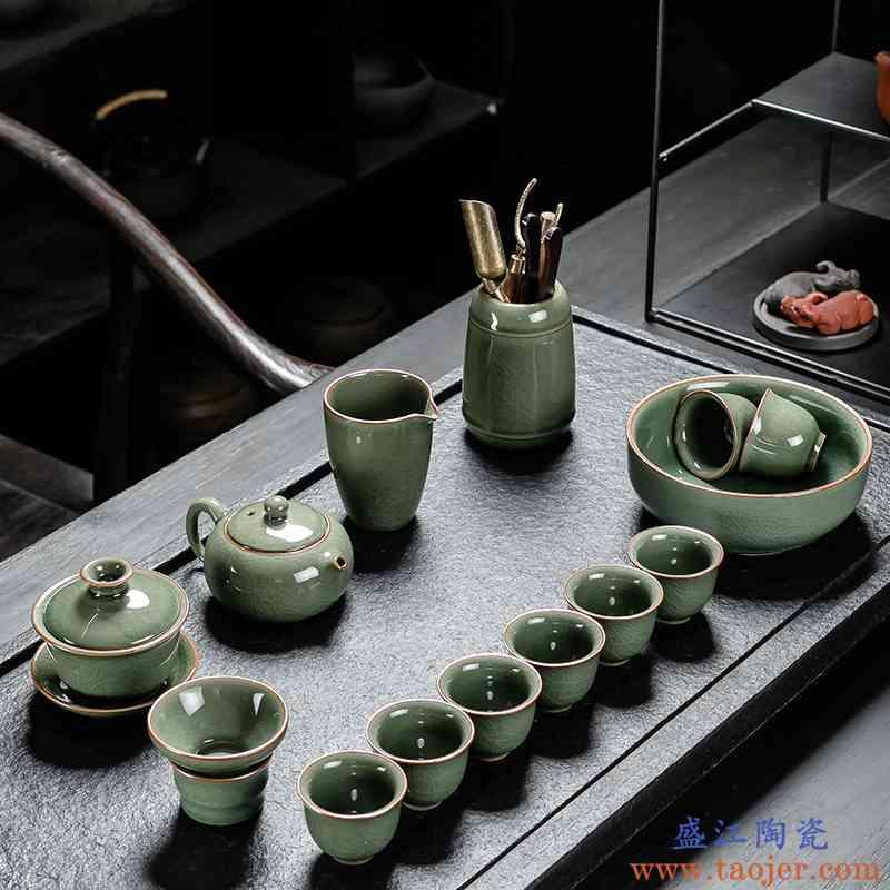 整套哥窑茶具套装青瓷套礼盒创意简约办公室客厅复古陶瓷功夫茶具