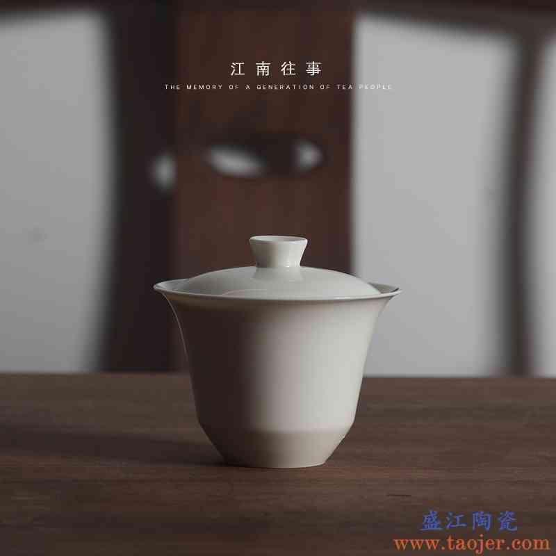 江南往事玉兰功夫盖碗陶瓷茶具喝茶泡茶碗三才杯单个茶杯茶艺盖碗