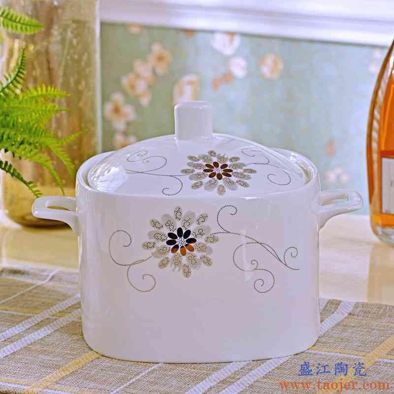 巧慕碗碟套装景德镇骨瓷餐具套装中式陶瓷家用简约方形组合盘筷子