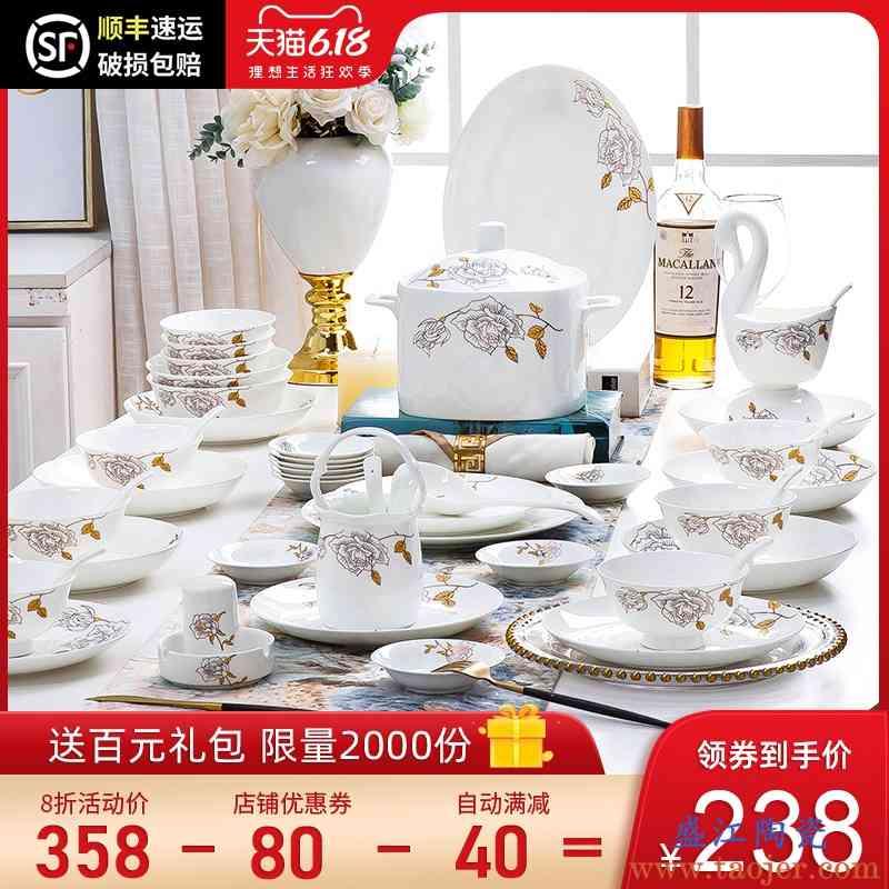 碗碟套装 家用欧式金边景德镇陶瓷创意简约组合骨瓷餐具套装 碗盘