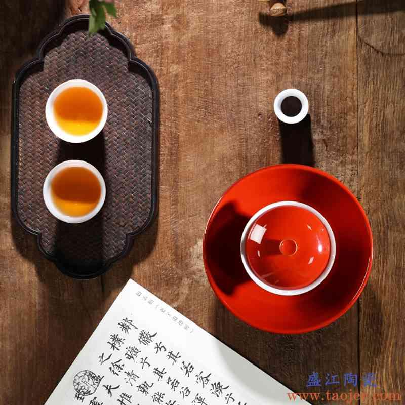 珊瑚红壶承 纯手工卷边盘杯垫功夫竞技宝app苹果官方下载配件盖碗景德镇陶瓷品
