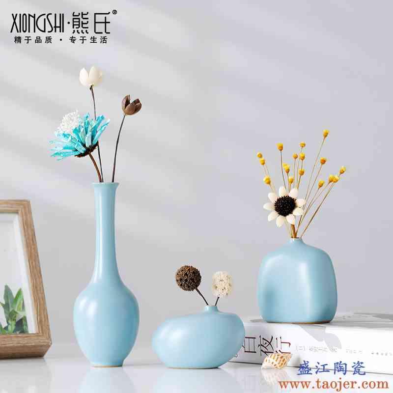 日式陶瓷小花瓶禅意风干花永生花装饰品创意客厅插花书房茶室摆件