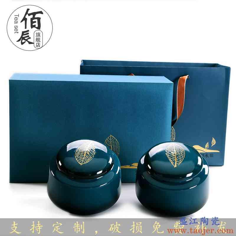 新款茶叶包装礼盒空盒通用红茶绿茶茶叶罐陶瓷中号密封罐双罐定制