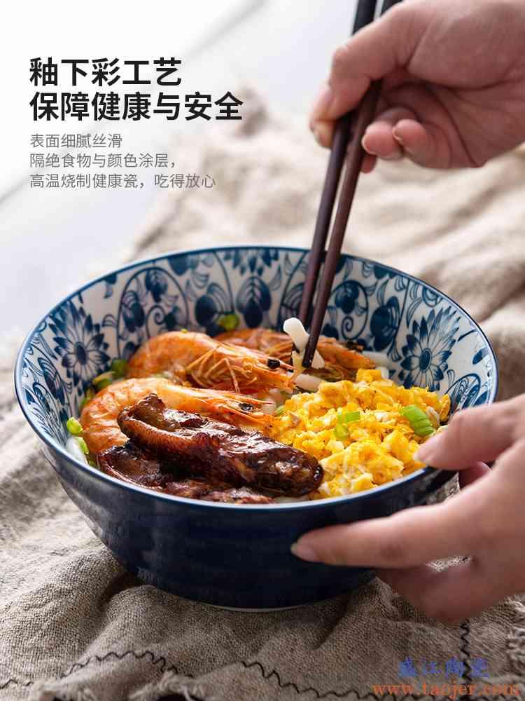 日式餐具面碗大碗个性陶瓷汤碗大号家用青花瓷海碗创意拉面碗7寸