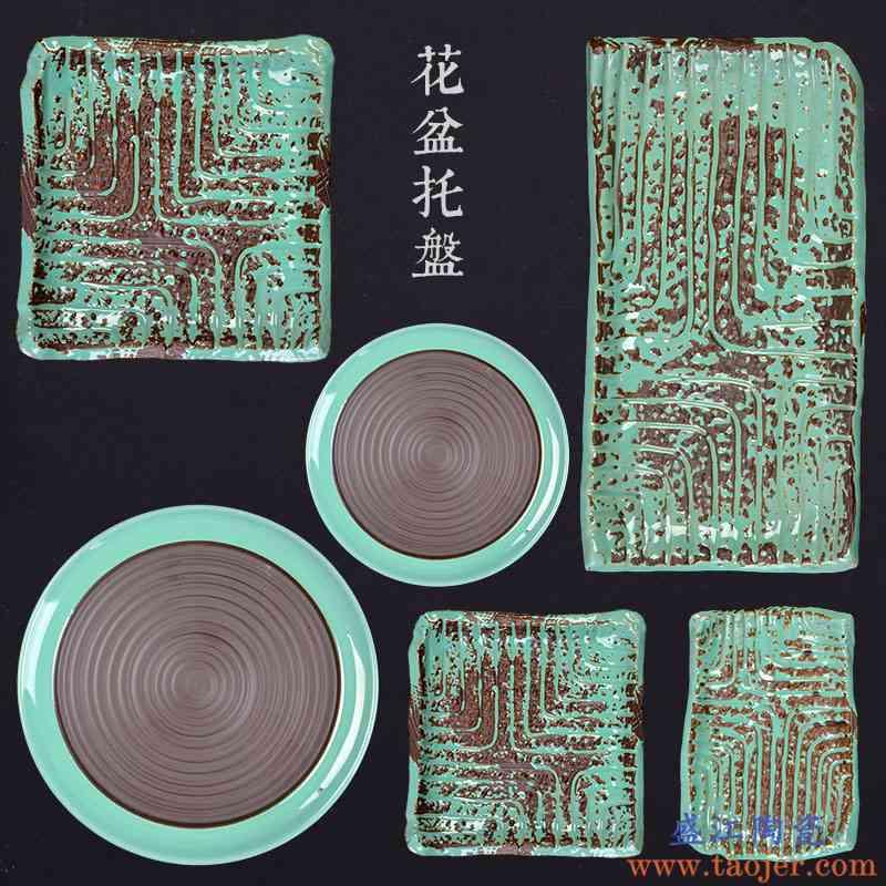 花盆托盘创意陶瓷个性简约小号大号圆形长方形底托专用垫底接水盘