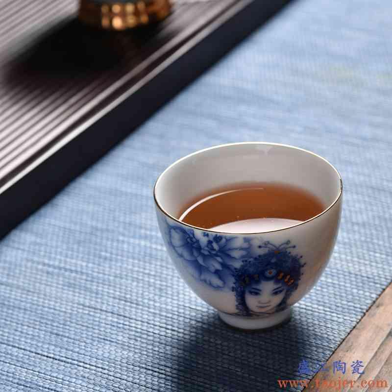 手工小茶杯单只功夫茶小号青花瓷薄胎斗笠杯单个主人杯子礼盒装