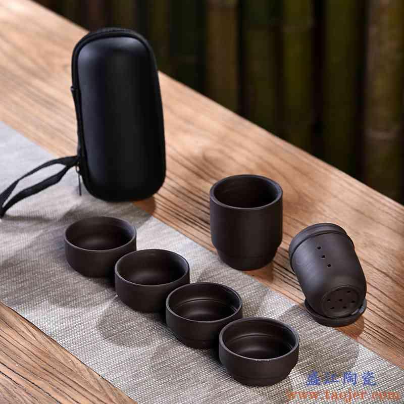 紫砂旅行茶具套装一壶四杯快客杯陶瓷创意便携式旅行功夫茶具套装
