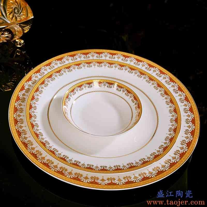巧慕碗碟套装景德镇陶瓷器家用金边碗盘碟子欧式简约创意骨瓷餐具