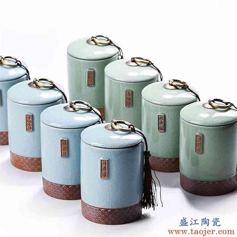 茶具物盒茶封行叶特密博仓洱存茶罐弘罐储瓷臻罐茶旅普陶罐茶价品