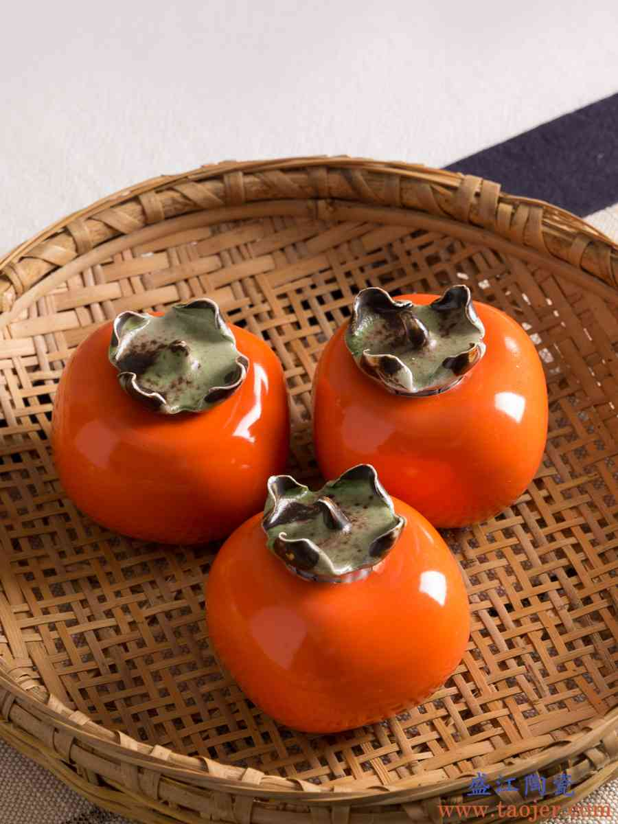 陶瓷柿子储物罐迷你茶叶密封罐便携小号厨房调料零食 盐 醋密封罐