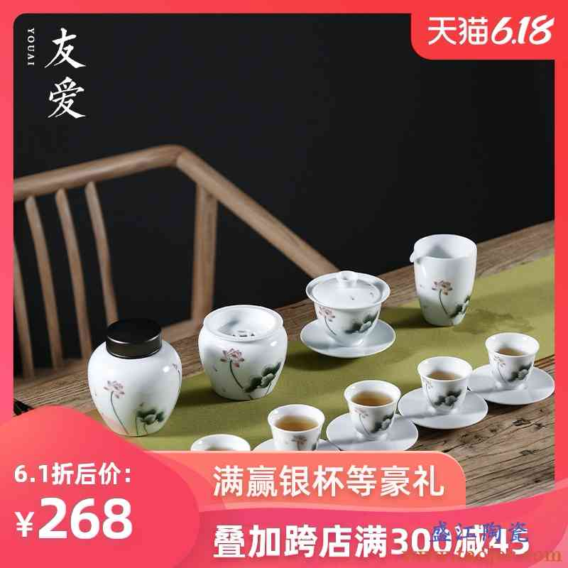 友爱春色宜人手绘陶瓷白瓷整套茶杯盖碗家用功夫茶具套装简约礼品