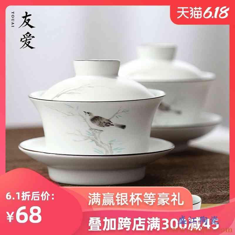 友爱 定窑白瓷盖碗功夫茶具 大号陶瓷茶碗三才碗亚光敬茶碗泡茶杯