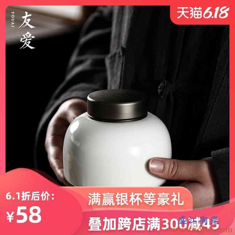 友爱白瓷合金盖陶瓷茶叶罐密封罐包装礼盒装小号便携式旅行茶罐茶