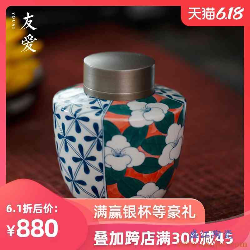 友爱 弥云斋景德镇陶瓷 手绘釉下五彩茶花茶叶罐 茶入锡盖密封罐