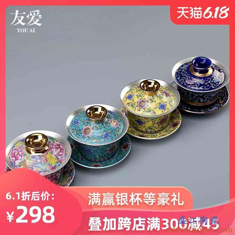 友爱 珐琅彩陶瓷盖碗鎏银手工扒花德化三才茶碗带盖描金泡茶碗