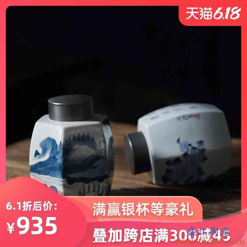 友爱 弥云斋景德镇陶瓷手绘釉下五彩菊纹茶叶罐茶入锡盖密封罐