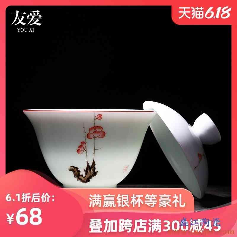 友爱景德镇手绘影青手工陶瓷盖碗茶碗 青瓷大号盖碗茶具 三才盖碗
