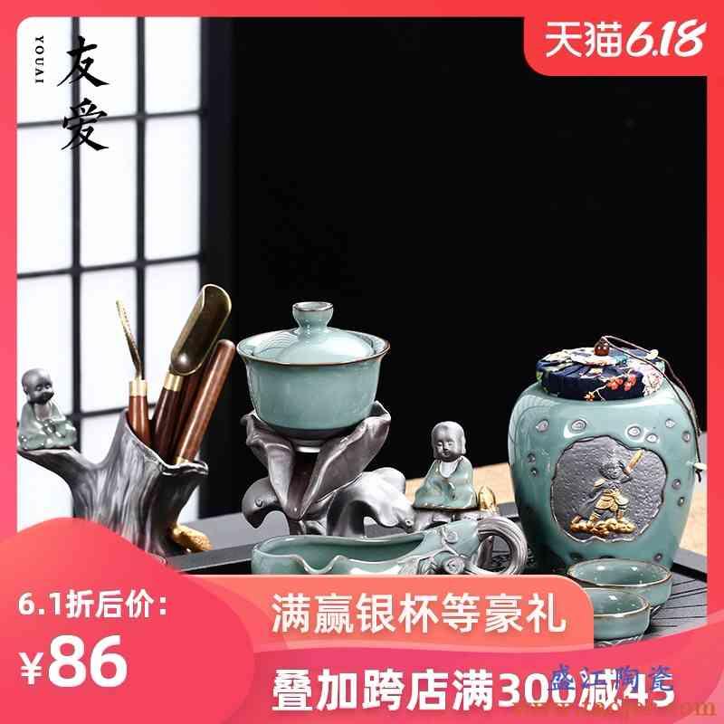 友爱高铝瓷片自动茶具懒人茶具套装家用简约哥窑功夫茶壶茶杯复古