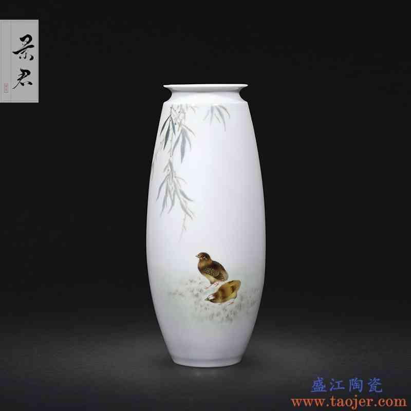 景德镇陶瓷器 手绘花鸟粉彩青瓷花瓶复古家居客厅工艺装饰品摆件