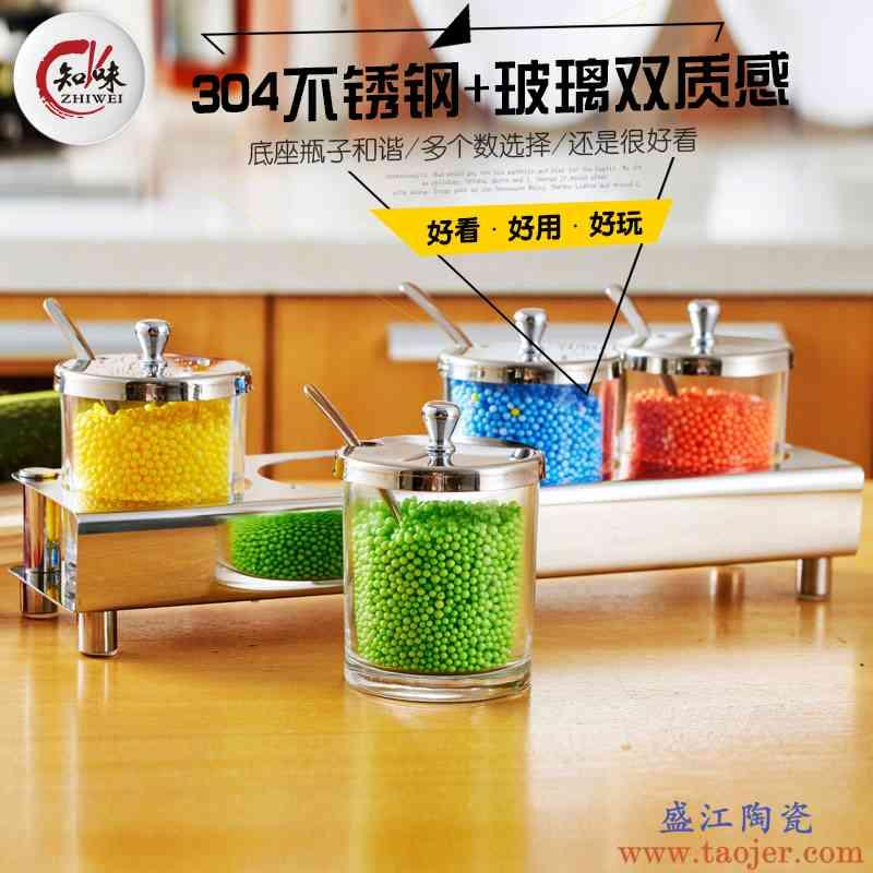 创意厨房用品304不锈钢底座调味罐带盖玻璃盐味精调料盒套装厨具
