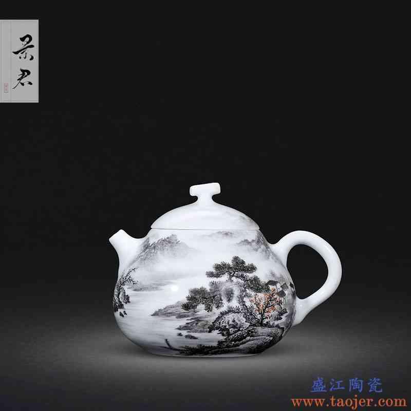 景君 景德镇手绘茶壶陶瓷功夫茶具套装单壶茶具过滤单壶墨彩壶