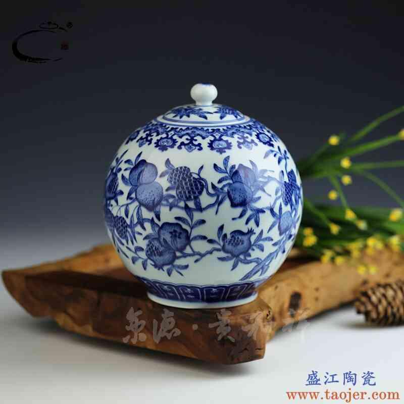 贵和祥京德茶器景德镇手工陶瓷醒茶罐散茶存茶罐青花福禄寿茶叶罐