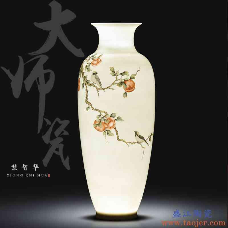 景德镇手绘新中式干青花陶瓷花瓶摆件客厅插花玄关装饰工艺品