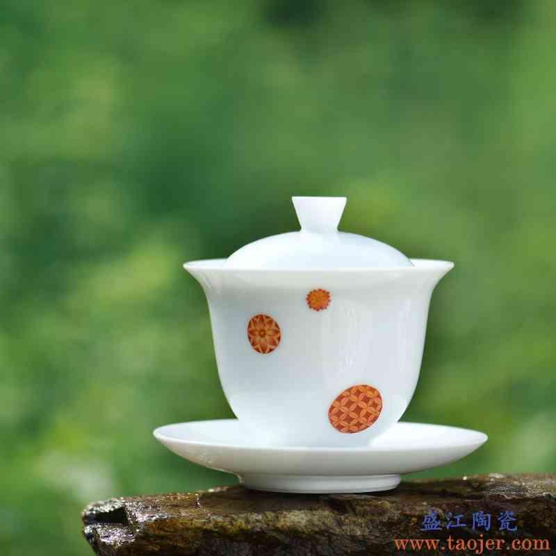 甜白釉皮球纹景德镇纯手工盖碗茶杯白瓷功夫茶具茶碗三才盖碗大号