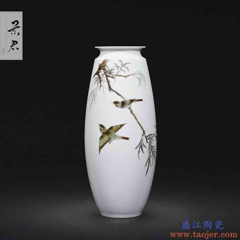 景德镇陶瓷器 手绘花鸟粉彩青瓷花瓶 中式家居客厅玄关装饰品摆件