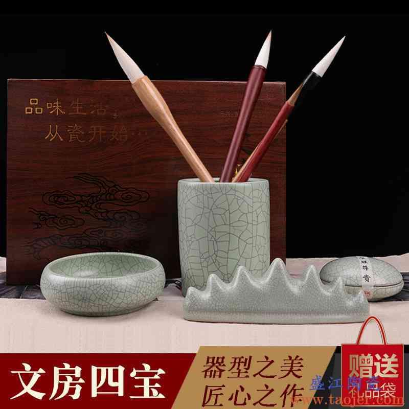 诺诗诺景德镇陶瓷文具套装笔筒笔洗笔搁陶瓷文房四宝精品套装礼盒