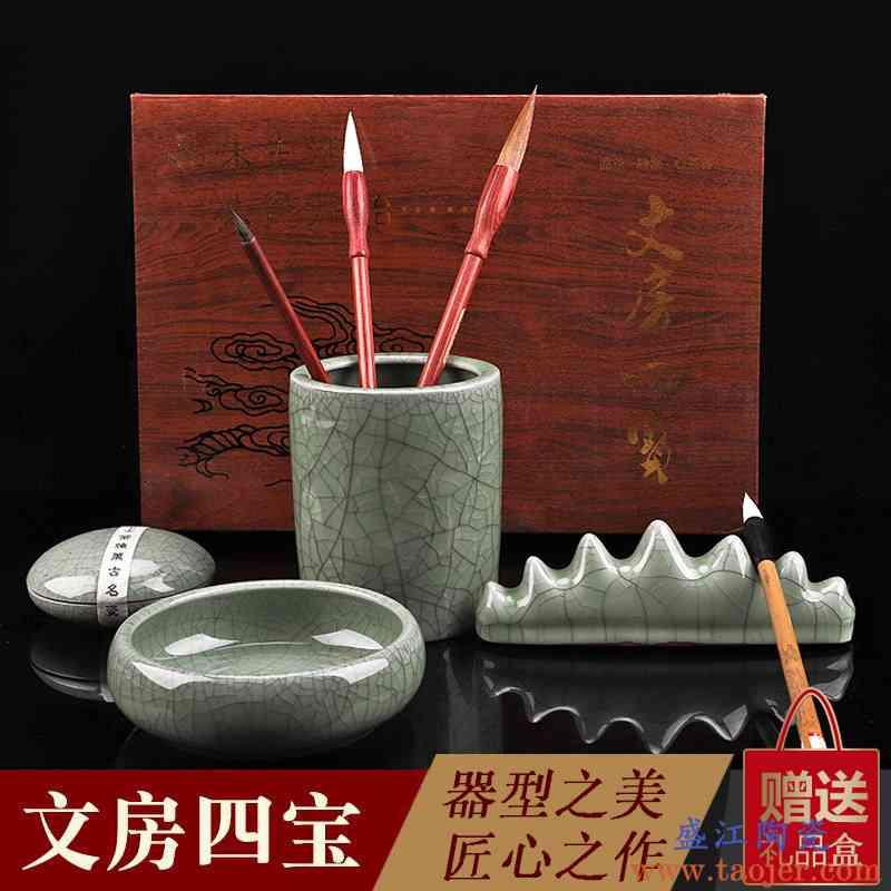 诺诗诺景德镇陶瓷文具套装笔筒笔洗汝窑陶瓷文房四宝精品套装礼盒