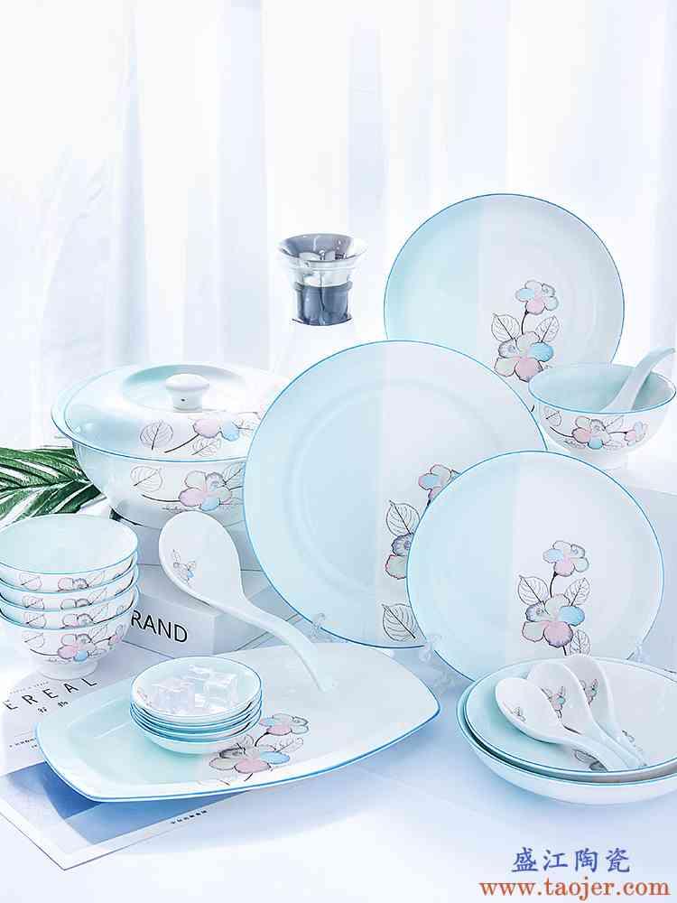 碗碟套装家用4人简约吃饭碗盘子组合欧式骨瓷景德镇陶瓷器餐具6人