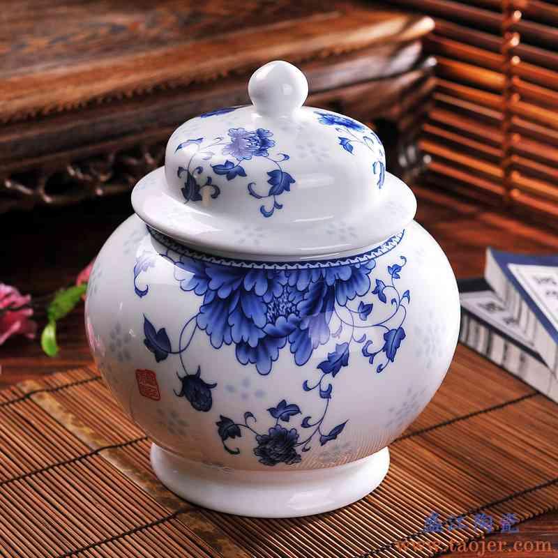 1斤装景德镇陶瓷茶叶罐 密封罐大号茶叶罐青花蜂蜜罐瓷罐储物罐
