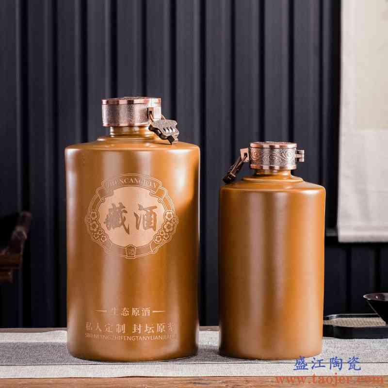 景德镇仿古陶瓷酒瓶 1.3.5.10.20.30.50斤装空酒坛子二十斤装酒具
