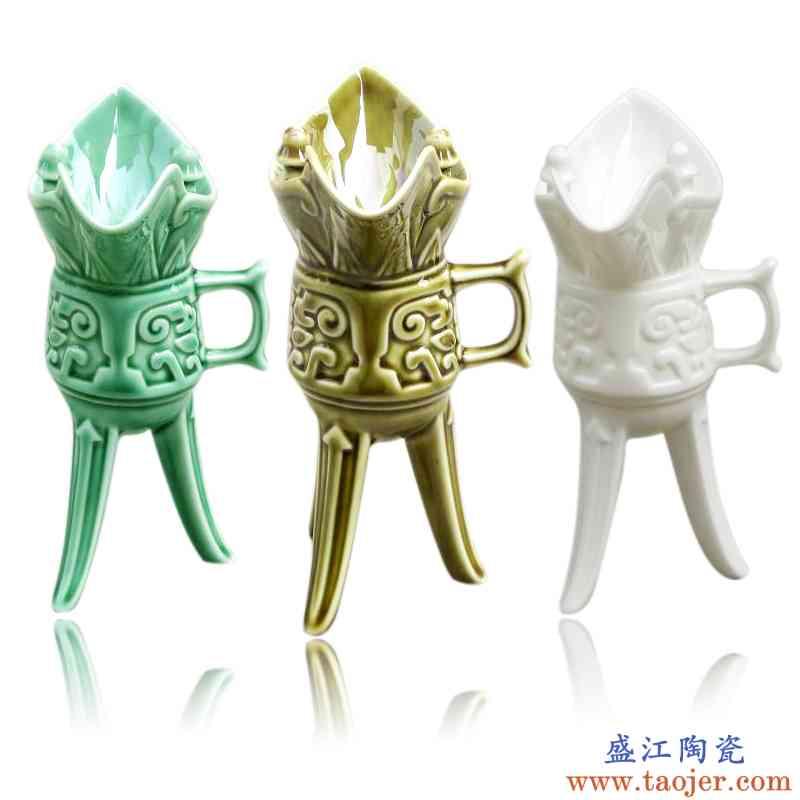 景德镇陶瓷三脚酒杯 2两装陶瓷酒爵 仿古宫廷酒樽 二两白酒杯