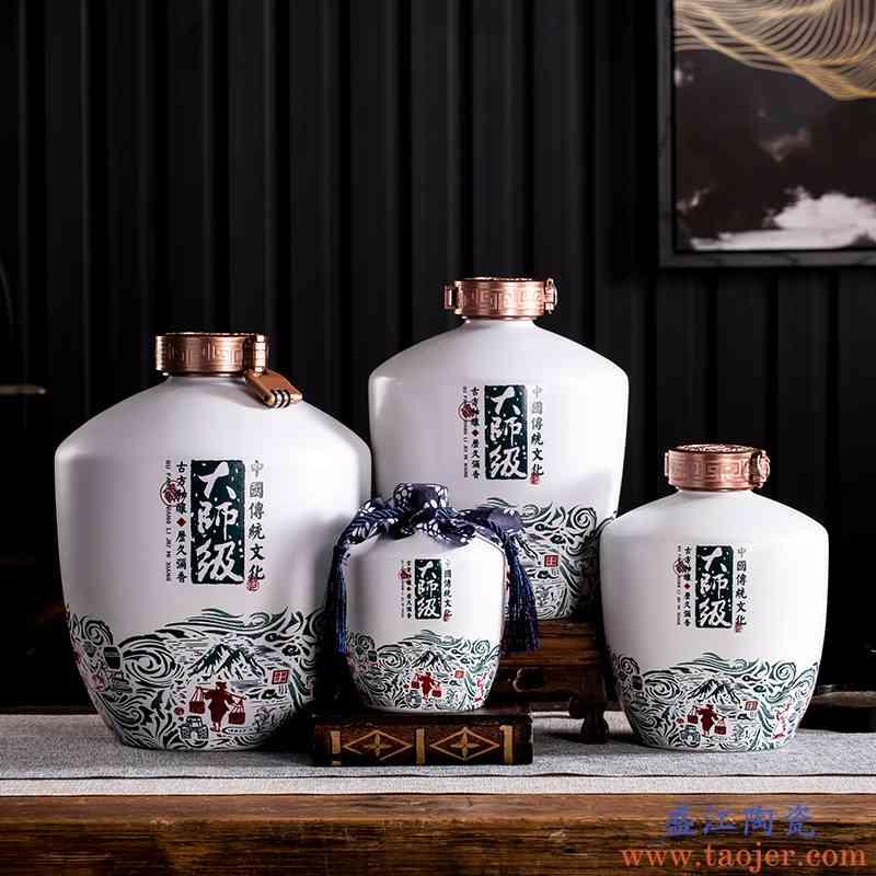 景德镇陶瓷酒瓶1斤3斤5斤10斤装密封空酒瓶 五斤装带礼盒家用酒壶