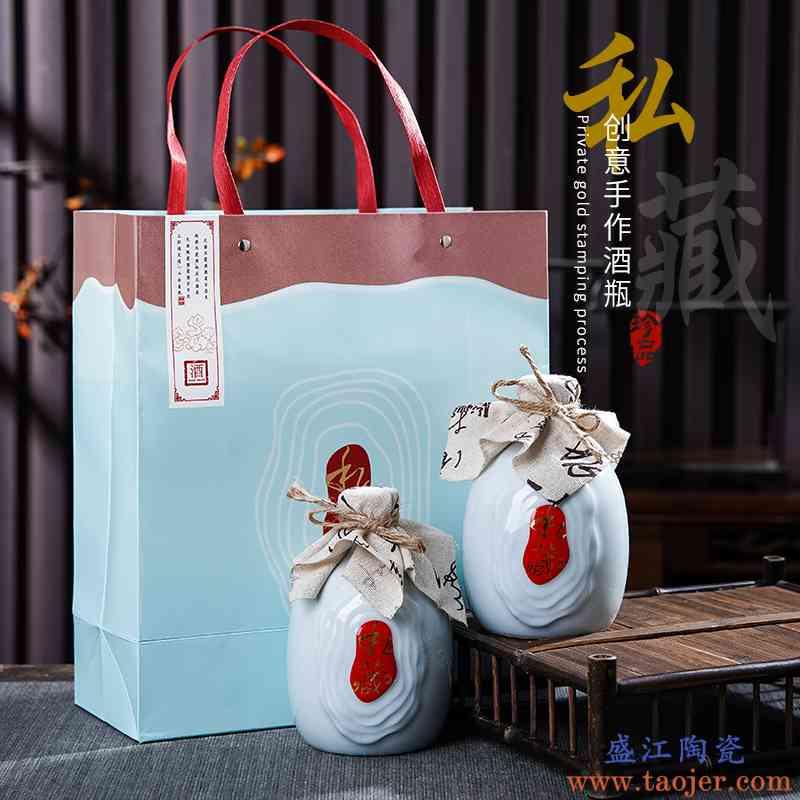 景德镇陶瓷酒瓶 1斤装影青釉密封空酒壶带礼盒一斤装家用酒壶