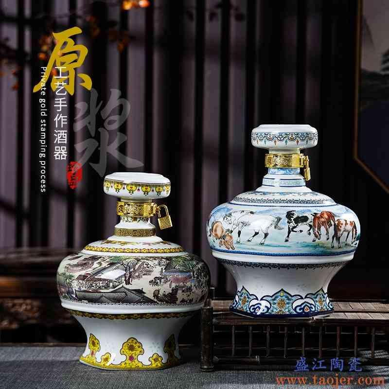 景德镇陶瓷酒瓶 仿古清明上河图密封空酒坛子 2斤5斤10斤空酒具