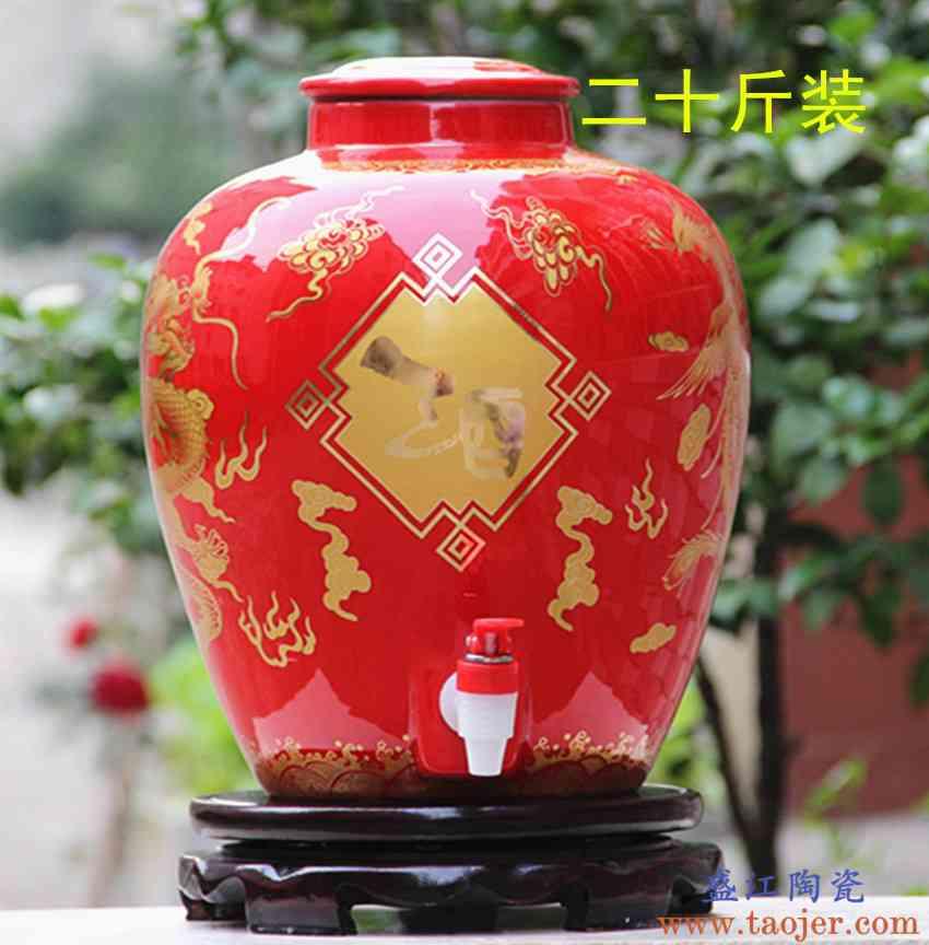 景德镇陶瓷酒坛10斤20斤30斤50斤龙凤密封十斤装空酒缸罐带龙头