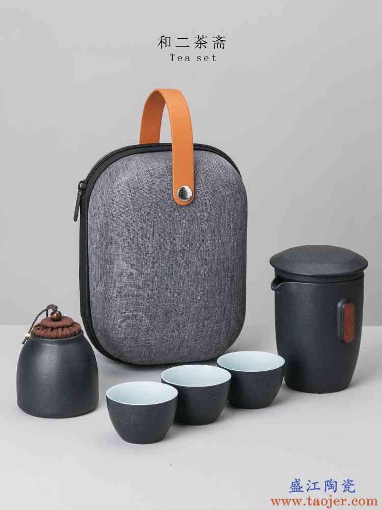 旅行茶具套装便携式小包定制logo黑陶外出方便携带一壶三杯快客杯